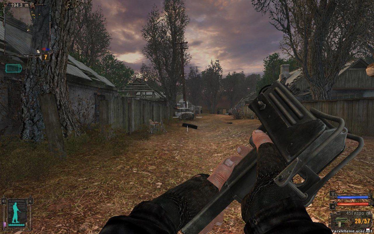 Скачать мод на оружие для сталкер тч